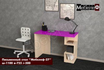 письменный стол Мебелеф 27 дуб молочный   фиолетовый глянец