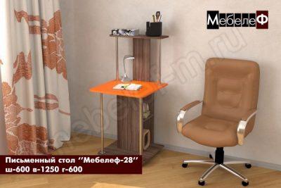 письменный стол Мебелеф 28 ясень шимо темный   оранжевый глянец