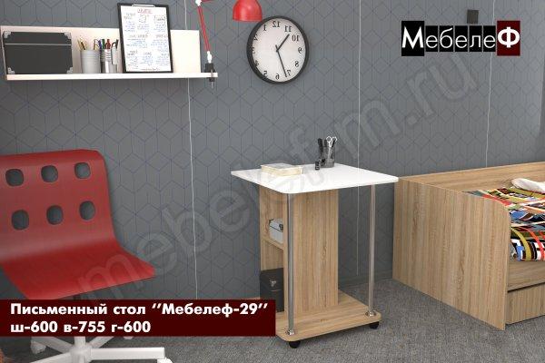 письменный стол Мебелеф 29 дуб сонома   белый глянец