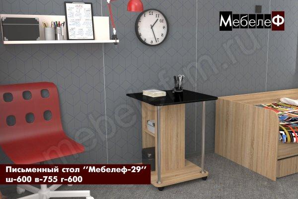 письменный стол Мебелеф 29 дуб сонома   черный глянец