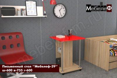 письменный стол Мебелеф 29 дуб сонома   красный глянец