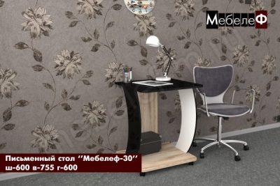 письменный стол Мебелеф 30 дезира светлая   черный глянец