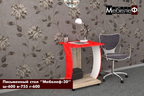 письменный стол Мебелеф 30 дезира светлая   красный глянец