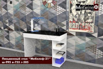письменный стол Мебелеф 31 белый   черный глянец