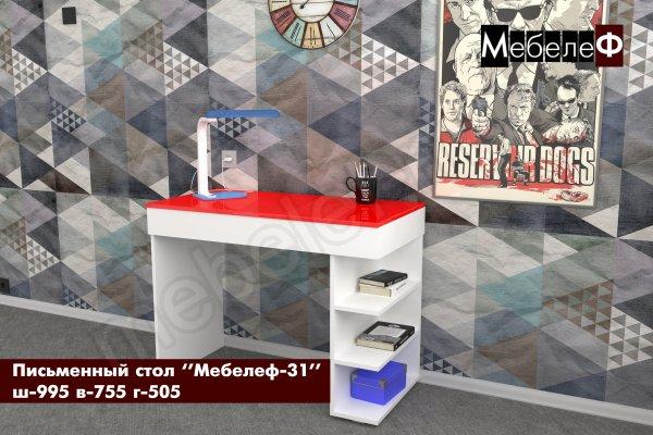 письменный стол Мебелеф 31 белый   красный глянец