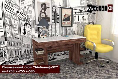 письменный стол Мебелеф 32 индиан эбони темный   белый глянец