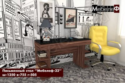 письменный стол Мебелеф 32 индиан эбони темный   черный глянец