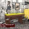 письменный стол Мебелеф 32 индиан эбони темный   желтый глянец