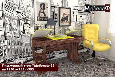 письменный стол Мебелеф 32 индиан эбони темный   желтый глянец о