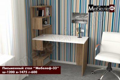 письменный стол Мебелеф 33 индиан эбони светлый   белый глянец