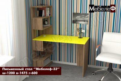 письменный стол Мебелеф 33 индиан эбони светлый   желтый глянец