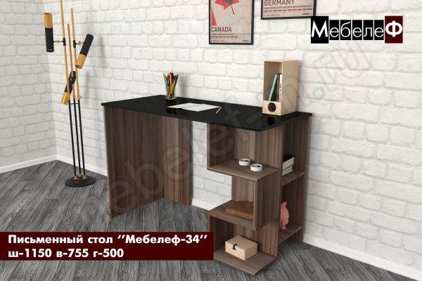 письменный стол Мебелеф 34 ясень шимо темный   черный глянец