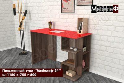 письменный стол Мебелеф 34 ясень шимо темный   красный глянец