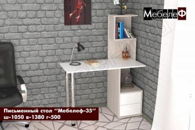 письменный стол Мебелеф 35 ясень шимо светлый   белый глянец