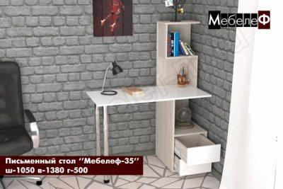 письменный стол Мебелеф 35 ясень шимо светлый   белый глянец о