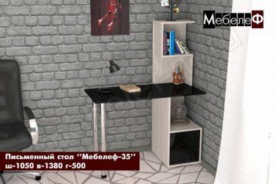 письменный стол Мебелеф 35 ясень шимо светлый   черный глянец