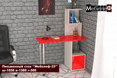 письменный стол Мебелеф 35 ясень шимо светлый   красный глянец