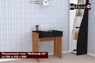 письменный стол Мебелеф 36 дуб кельтик   черный глянец