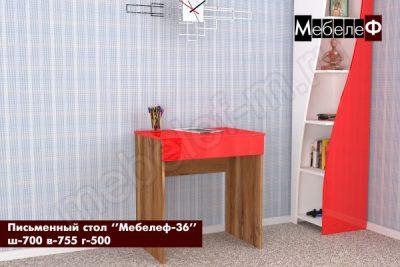 письменный стол Мебелеф 36 дуб кельтик   красный глянец