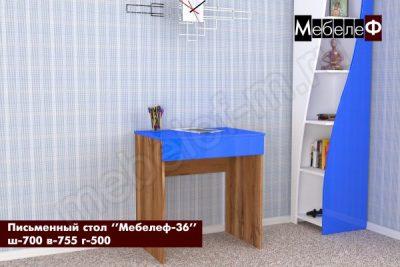письменный стол Мебелеф 36 дуб кельтик   синий глянец