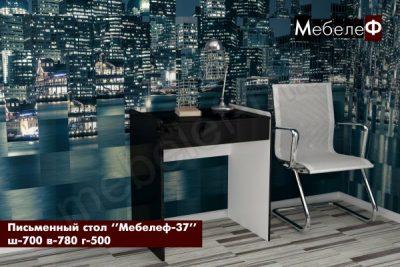 письменный стол Мебелеф 37 белый   черный глянец