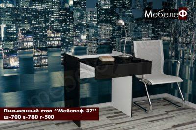 письменный стол Мебелеф 37 белый   черный глянец о