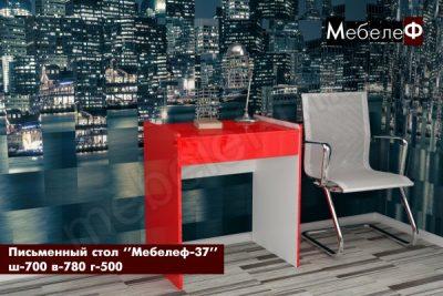 письменный стол Мебелеф 37 белый   красный глянец