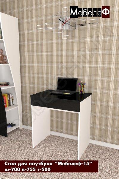 стол для ноутбука Мебелеф 15 белый   черный глянец