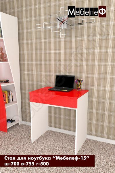 стол для ноутбука Мебелеф 15 белый   красный глянец