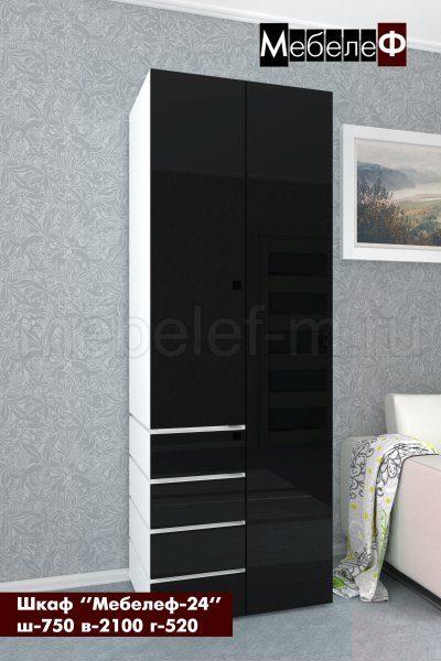 Распашной шкаф Мебелеф 24 белый   черный глянец