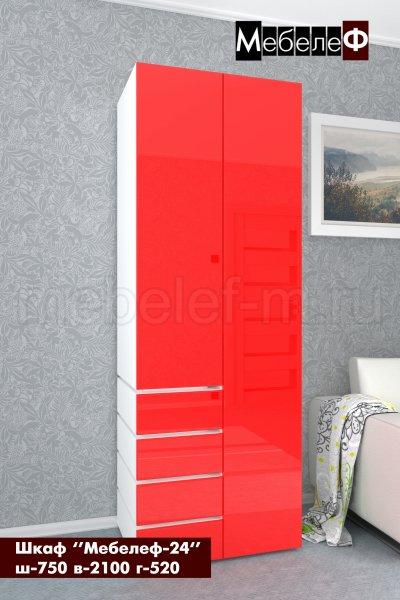 Распашной шкаф Мебелеф 24 белый   красный глянец