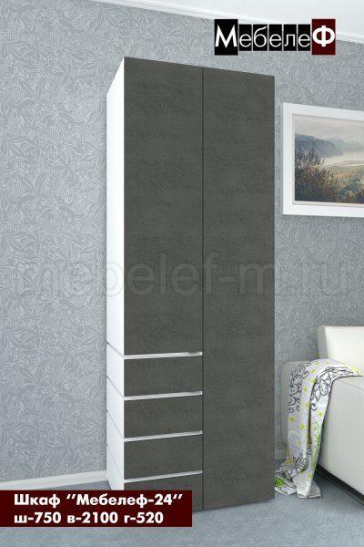 Распашной шкаф Мебелеф 24 белый   серый камень