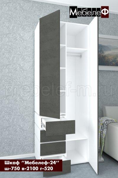 Распашной шкаф Мебелеф 24 белый   серый камень о