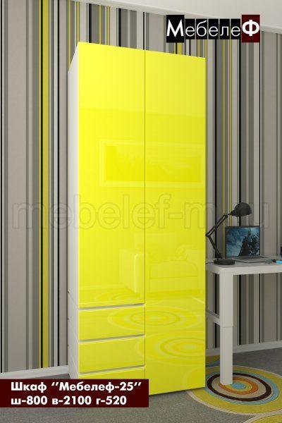 Распашной шкаф Мебелеф 25 белый   желтый глянец