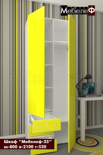 Распашной шкаф Мебелеф 25 белый желтый глянец о