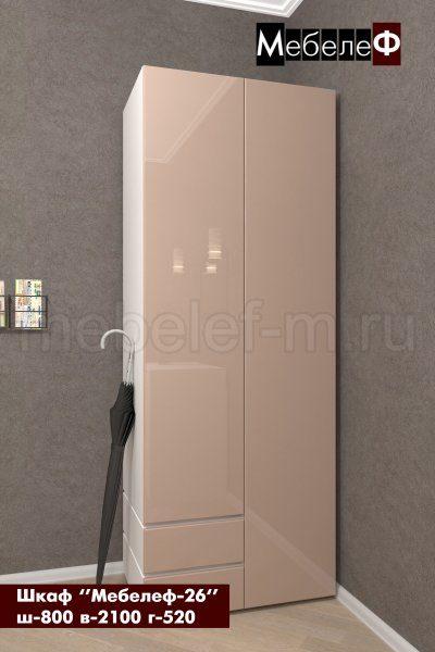 Распашной шкаф Мебелеф 26 белый   капучино глянец