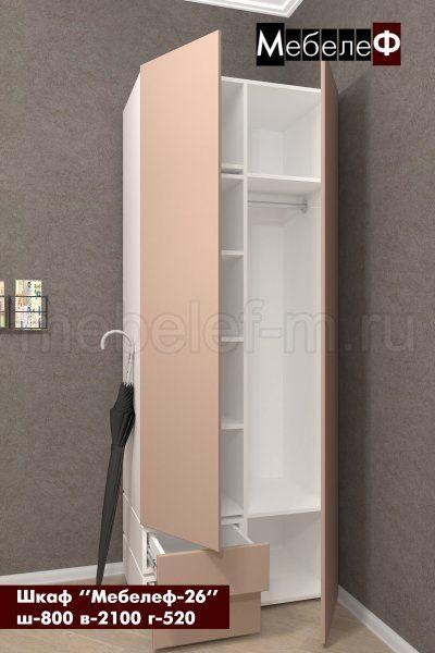 Распашной шкаф Мебелеф 26 белый   капучино глянец о