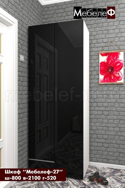 Распашной шкаф Мебелеф 27 белый   черный глянец