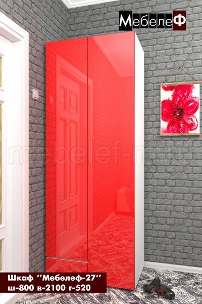 Распашной шкаф Мебелеф 27 белый   красный глянец