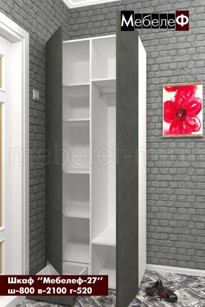 Распашной шкаф Мебелеф 27 белый   серый камень о
