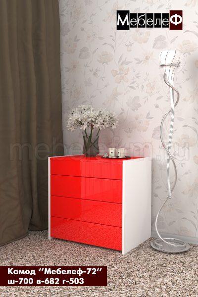 комод Мебелеф 72 белый   красный глянец