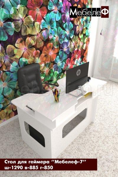 стол для геймеров Мебелеф 7 белый глянец белый