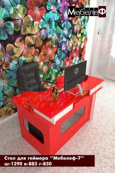 стол для геймеров Мебелеф 7 красный глянец   белый