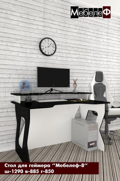 стол для геймеров Мебелеф 8 черный глянец   белый+