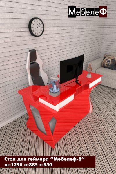стол для геймеров Мебелеф 8 красный глянец   белый