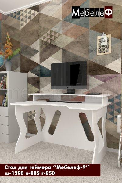 стол для геймеров Мебелеф 9 белый глянец   белый+