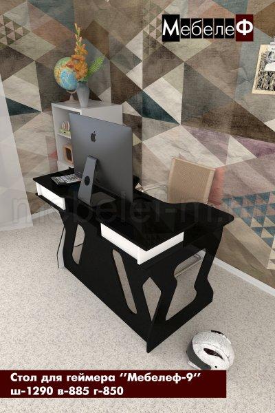 стол для геймеров Мебелеф 9 черный глянец   белый