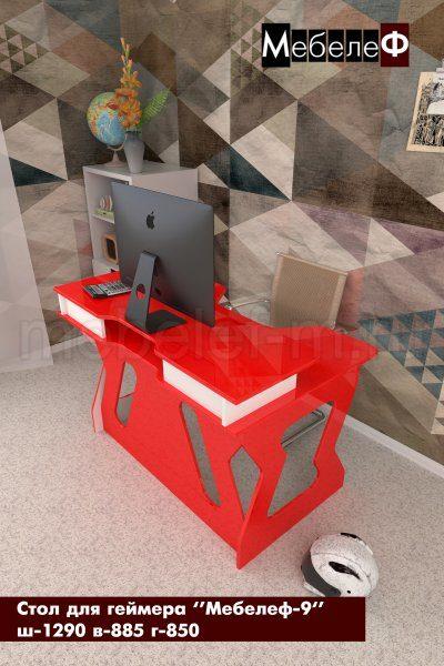 стол для геймеров Мебелеф 9 красный глянец   белый