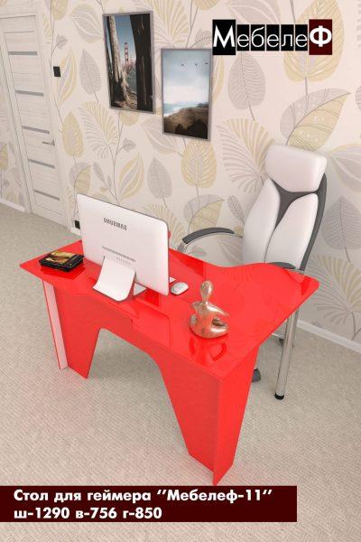 стол для геймеров Мебелеф 11 красный глянец