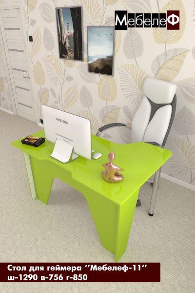 стол для геймеров Мебелеф 11 яблоко глянец